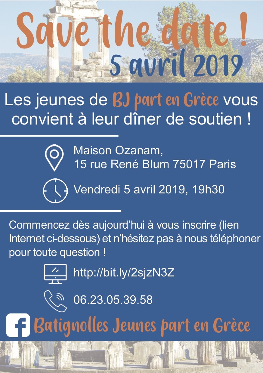 Save the date pour dîner grec